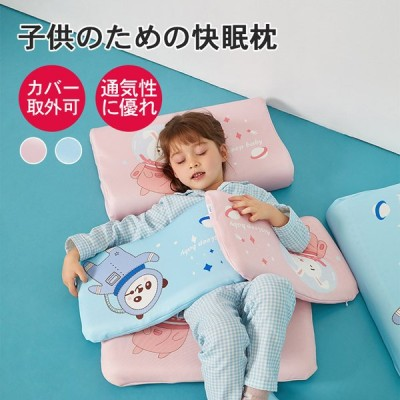 枕 まくら 子供まくら ラテックス枕 子ども 安眠 ぐっすり眠る 100%天然ラテックス枕 男女兼用 おしゃれ 抗菌 防ダニ 通気性抜群 横向き ブルー 贈り物
