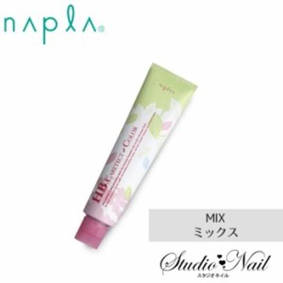 napla ナプラ HB ケアテクトカラー ファッションシェード ミックス 80g入