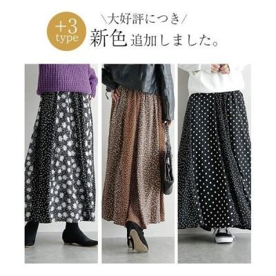 新色追加!4タイプ スカート フレアスカート 花柄 フラワー ロング 切り替え