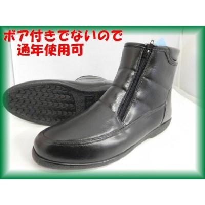 防寒防水用ブーツ メンズ610 完全防水 サイドファスナー付 中がボア付きでないので通年使用可! ウエッジ底 長さ16cm 黒色