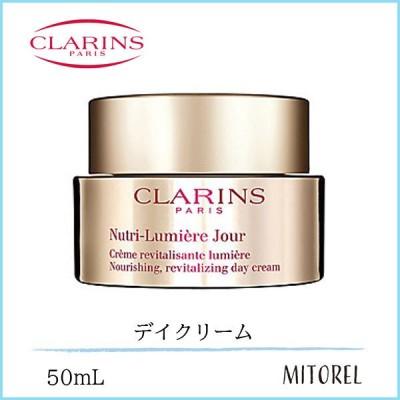 クラランス CLARINS Nルミエールデイクリーム50mL
