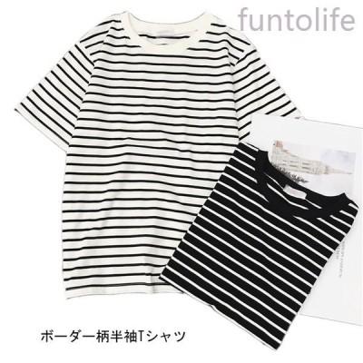 Tシャツ半袖レディースボーダー柄半袖Tシャツマリンセーラーカットソー丸襟カジュアル女性用トップス夏物シンプル着まわし