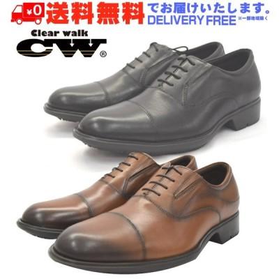 Clear Walk クリアーウォーク ビジネスシューズ 靴 紐 ストレートチップ 牛革 1202 メンズ 革靴 紳士靴 (nesh) (新品)(送料無料)