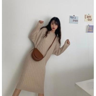 韓国 ファッション レディース ニットワンピース ニットワンピ ひざ丈 ケーブル編み 長袖 ゆったり カジュアル 大人可愛い 秋冬