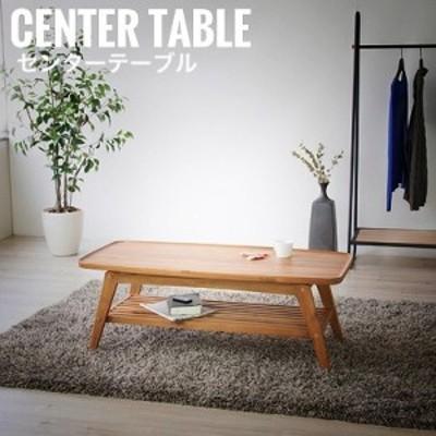 Volt ヴォルト センターテーブル (カントリー 木製 机 カフェテーブル トレイ アカシア材 天然木 おすすめ )