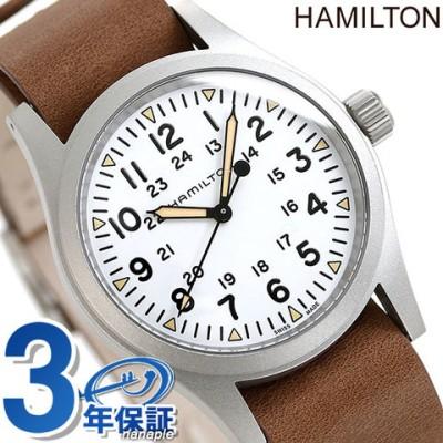ハミルトン カーキ フィールド メカニカル 38mm メンズ 腕時計 手巻き H69439511 HAMILTON 時計 ホワイト×ブラウン