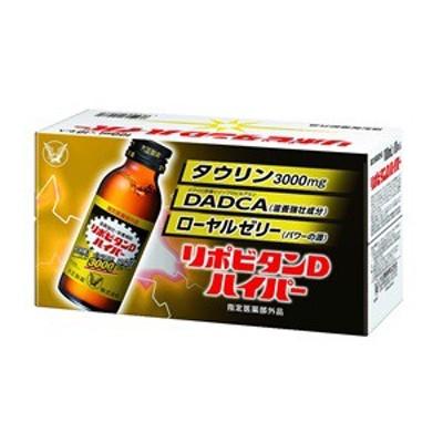 【大正製薬】 リポビタンDハイパー 100mL×10本入 【指定医薬部外品】