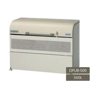 【東海・北陸限定配送】ダストピット 500L Uタイプ DPUB-500