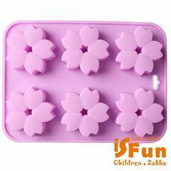 iSFun櫻花飛舞 矽膠巧克力模具兩用製冰盒
