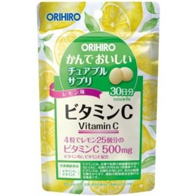 (レモン)     かんでおいしいチュアブルサプリ ビタミンC