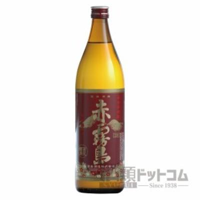 【酒 ドリンク 】赤霧島 25度 900ml(5765)