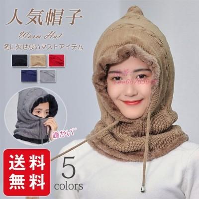 帽子 レディース メリヤス ニット帽 女性 秋冬 カジュアル 顔に小さく見えます 柔らかい履き心地