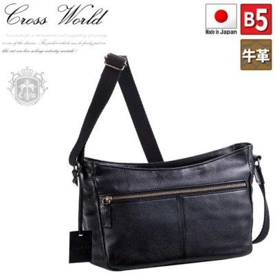 ショルダーバッグ メンズ 本革 横型 B5 斜めがけ かっこいい 革 レザー ショルダーバック ビジネスバッグ 日本製 国産 黒 チョコ ブラック ブラウン CWH190710N