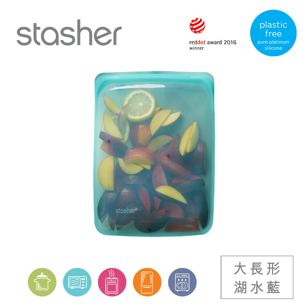 stasher 大長形環保按壓式矽膠密封袋-兩色可選(26x20x1.91cm) 773sthg