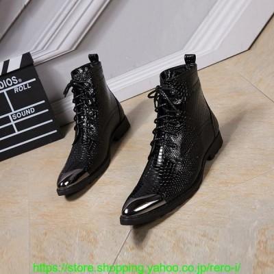人気が高い 送料無料 メンズ 本革 ビジネスシューズ メンズ ショートブーツ ブーツ カントリーブーツ ウイングチップ