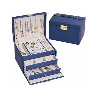 Bausweety ジュエリーボックス 大容量 アクセサリーボックス 鍵付き3層 引き出し2段 宝石箱 指輪 ネックレス収納