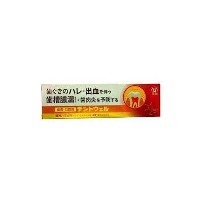 大正製薬 歯周口腔用デントウェル 100g