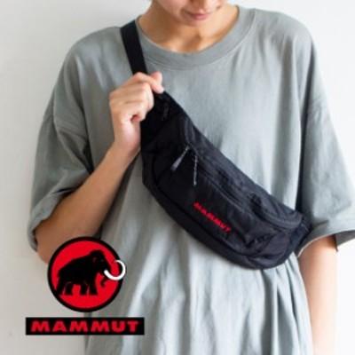 【 MAMMUT マムート 】 ヌーヴヴィル バムバッグ Neuveville Bumbag 2520-00141 ウエストバッグ ボディバッグ ウエストポーチ 登山 クラ