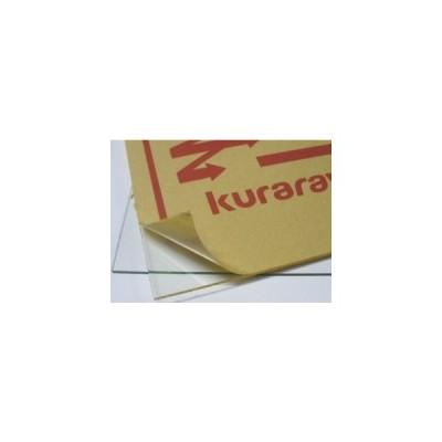 交換用アクリル(UVカット) カット寸法「F10用と小全紙・全紙用」の中間サイズ用