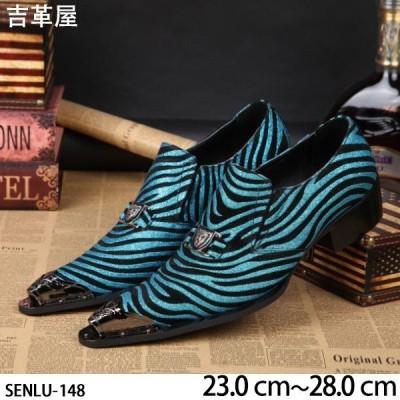 ドレスシューズ オペラシューズ ホストシューズ レーザー 牛革 SENLU-148  ドレスブーツ カジュアルシューズ 本革 靴 メンズ レースアップブーツ