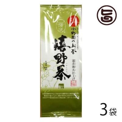 嬉野茶 (歓) 80g×3袋 お茶の小野園 福岡県 土産 緑茶 厳選茶葉 条件付き送料無料