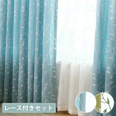 ドレープカーテン カーテン 刺繍 アジアン カーテン 通販 ベージュ 植物柄 リーフ柄 オーダー 飾り おしゃれ 送料無料