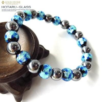 テラヘルツ鉱石 夜光 ホタルガラス ブレスレット メンズ レディース ミントブルー 8mm 24粒 暗闇で光る パワーストーン クリックポスト送料無料