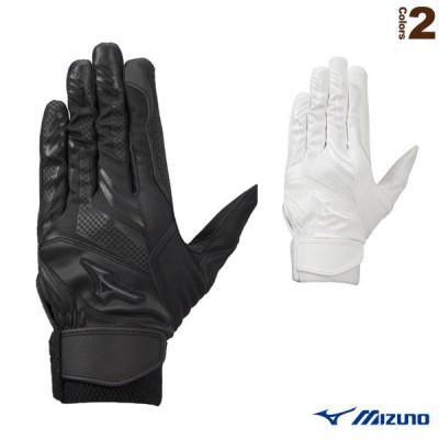 ミズノ 野球手袋  セレクトナインWG/バッティング手袋/高校野球ルール対応モデル/両手用(1EJEH170)