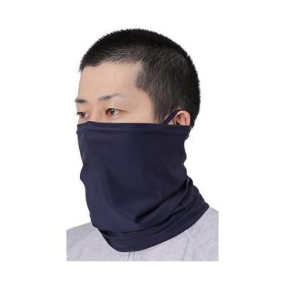 PONTAPES(ポンタペス) ランニング マスク 夏用 冷感 ネックガード UVカット ネックカバー スポーツマスク 冷感 PAA-870