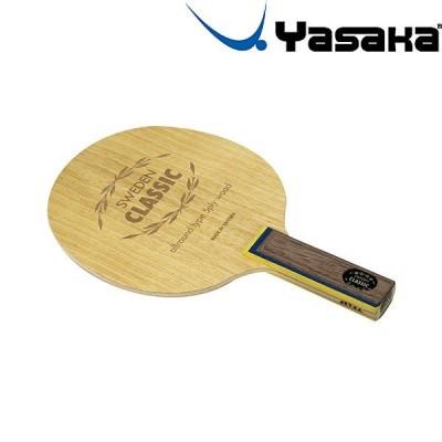 ◆◆● <ヤサカ> Yasaka スウェーデンクラシック STR YR-31 卓球 シェークラケット YR31