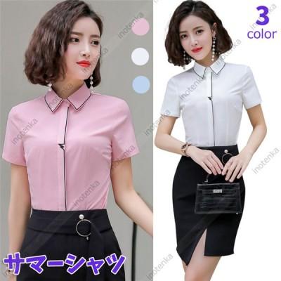 シャツ レディース ワイシャツ 半袖 レギュラーシャツ オフィスウエア フォーマル ビジネス トップス 形態安定 通勤 OL 就活 女性用 大きいサイズあり