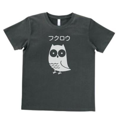 動物・生き物 Tシャツ 動物 生き物 フクロウ スモーク MLサイズ