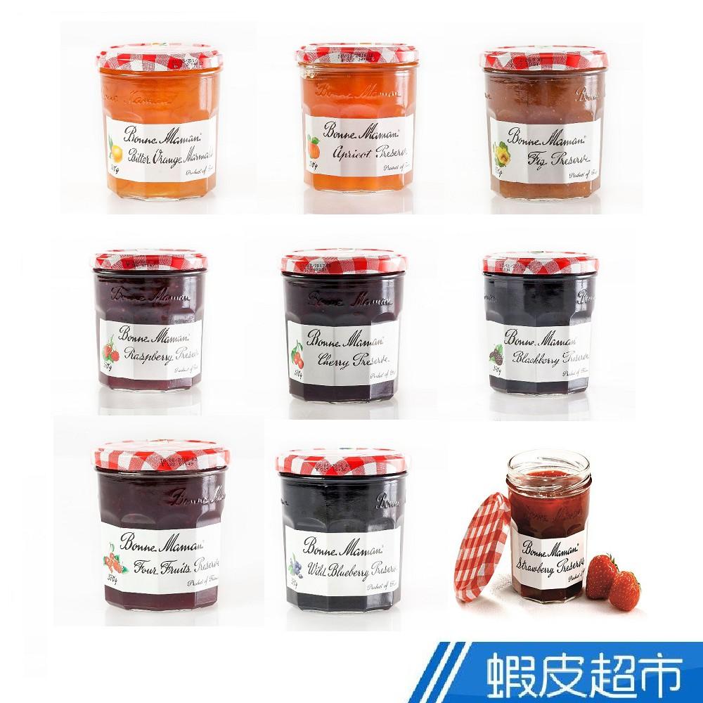 法國Bonne Maman果醬 橘子/櫻桃/覆盆子/杏果/無花果/草莓/藍莓/黑莓 (370g/罐) 現貨  蝦皮直送