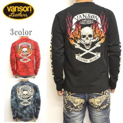 バンソン VANSON NVLT-2016 天竺 長袖Tシャツ ロンT ファイヤークロスボーンスカル バイク バイカー トップス メンズ