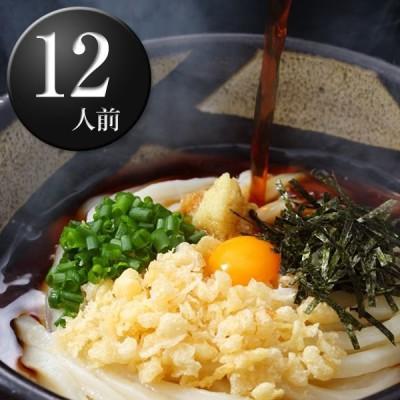 倉敷ぶっかけうどん「ふるいち」 冷凍麺セット 12人前(具なし)