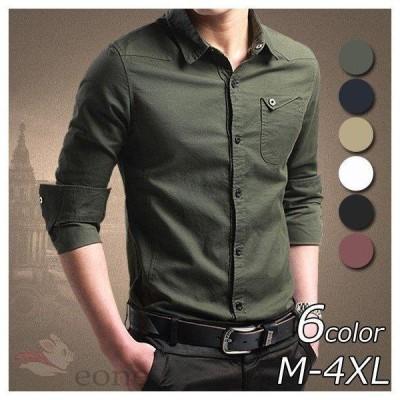 シャツ メンズ おしゃれ カジュアルシャツ ワイシャツ 秋冬 長袖 ビジネスシャツ 大きいサイズ 無地 新作 6色