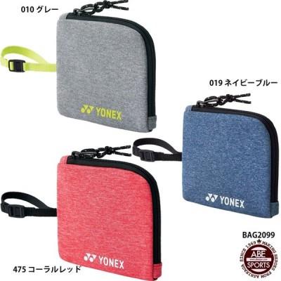 【ヨネックス】ケース アクセサリーホルダー/YONEX (BAG2099)