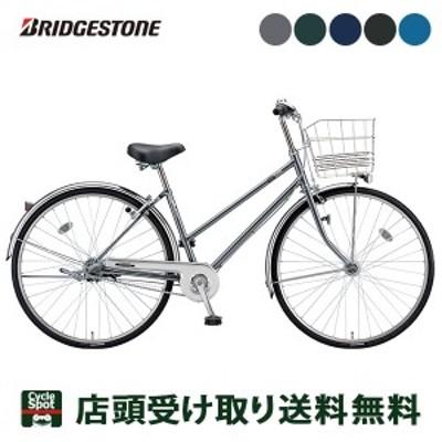 最大1万円オフクーポン有 ブリヂストン 自転車 シティ車 ママチャリ プレイヤーS273 ブリジストン BRIDGESTONE オートライト