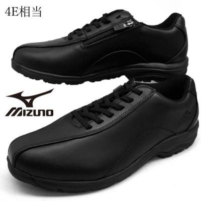 【男性】 ミズノ MIZUNO LD40 V SW 黒 ウォーキング カジュアル 191809 4E 本革 メンズ
