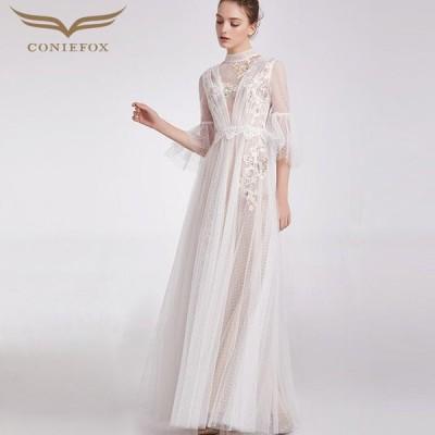 【CONIEFOX】高品質★スタンドカラー肌透けチュールレースフリル七分袖付きAラインロングドレス♪ホワイト 白 ロングドレス 大きいサイズ