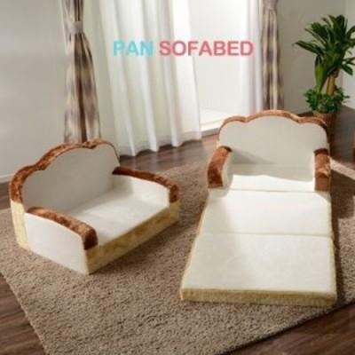 送料無料 日本製 ソファベッド ソファー 一人掛け 折りたたみ 折り畳み キッズソファー コンパクト ミニソファ 食パンソファベット 食パ
