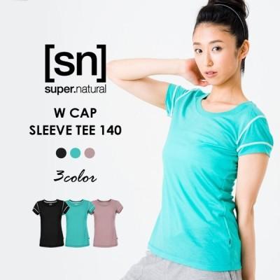 【[sn]super.natural/エスエヌ/スーパーナチュラル】W CAP SLEEVE TEE 140 SNW003110【sn2015】【SALE品】【返品交換対象外】