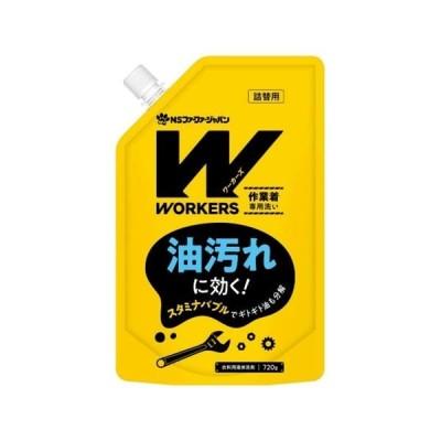 (まとめ) WORKERS 作業着液体洗剤 720g 〔×5セット〕