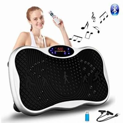 (5年保証) 振動マシン 3D振動 5種類のプログラムモード 振動調節99段階 Bluetooth 音楽プレイヤー機能付 筋力トレーニング 脂肪燃焼 超静