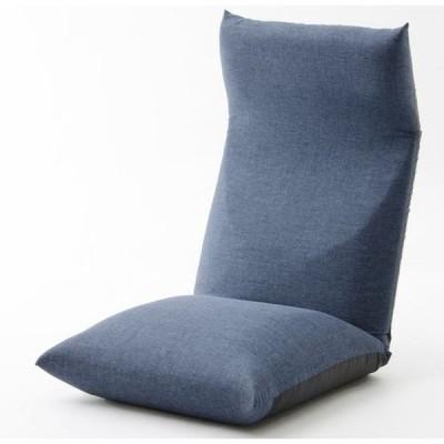 座椅子 座いす 座イス  ポケットコイル ブルー 日本製 14段階 リクライニング