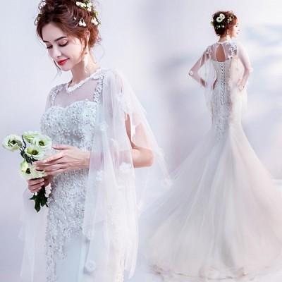 ロングドレス 演奏会ドレス ワンピース 発表会 ステージ パーティードレス ウェディングドレス カラードレス 二次会ドレス 結婚式 イブニングドレス 白色
