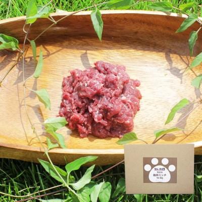 雲仙牧場鹿 鹿肉ミンチ(生)100g×5パック