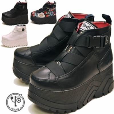 YOSUKE ヨースケ 靴 厚底スニーカー メンズ ハイカット ※(予約)は3営業日内に発送