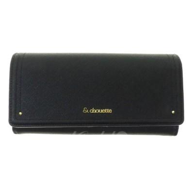【超特価】&CHOUETTE 長財布 ブラック サイズ:- (和歌山店)