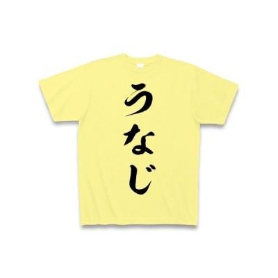 うなじ Tシャツ(ライトイエロー)